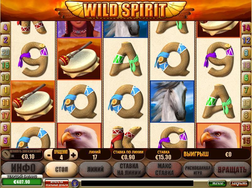 Обзор он-лайн казино Tropez