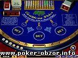 игра в блек джек и покер в он-лайн казино skykings с бонусом без депозита