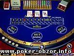 карточные игры в он-лайн казино с бонусом без депозита