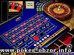 игры за столами в он-лайн казино настольные с бонусом без депозита