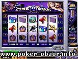слоты в он-лайн казино с бонусами бесплатными играми и бонусными играми и бонусом без депозита