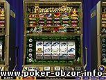 Классические однолинейные, Классические многолинейные игровые автоматы в он-лайн казино с бонусом без депозита