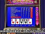 Видео покера - классические, многолинейные, с дикими картами в он-лайн казино и бонусом без депозита за регистрацию
