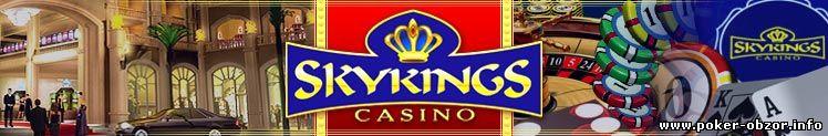 бездепозитный бонус за регистрацию без депозита в он-лайн казино русском skycasino